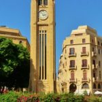 Beirut Historical Walking Tour